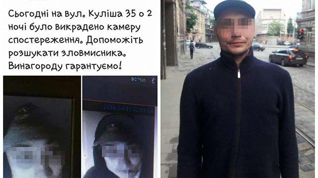 Львівські патрульні затримали підозрюваного у крадіжці камери спостереження
