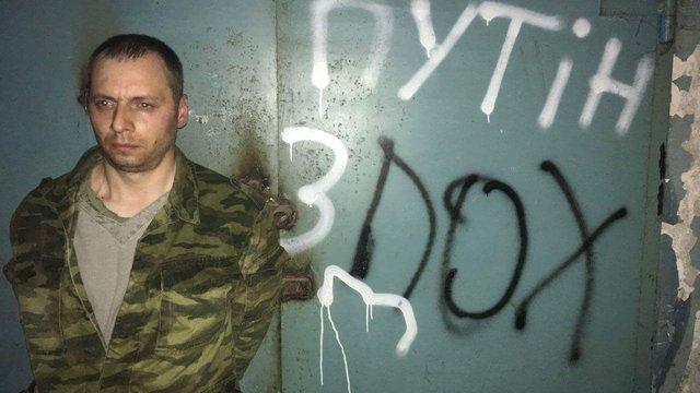 Українські військові на Донбасі захопили в полон трьох бойовиків і ще одного знищили