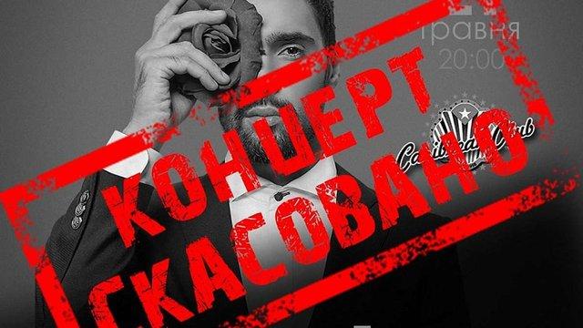 Київський клуб скасував концерт Віталія Козловського через його виступ у Москві