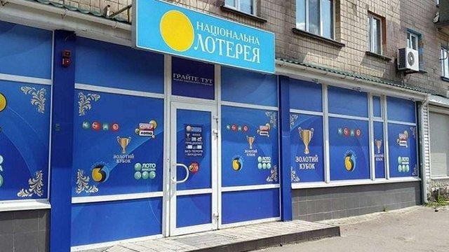 Афілійована з нардепом від БПП лотерея стала найбільшою в Україні