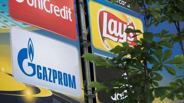 Рекламу «Газпрому» прибрали із фан-зони на Хрещатику