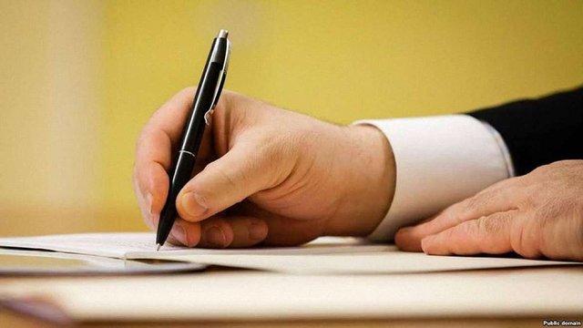 Порошенко узаконив припинення дії для України деяких договорів СНД