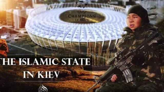 У закликах ІДІЛ влаштувати теракти на фіналі Ліги Чемпіонів у Києві СБУ побачила російський слід