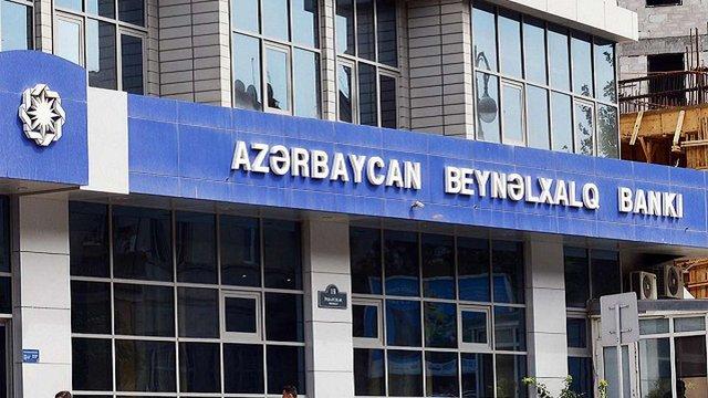 Українського хакера затримали в Азербайджані за підозрою у кібершахрайстві