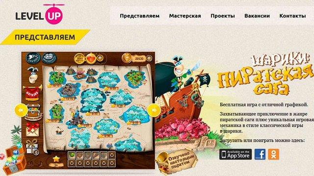Сергій Токарєв і Рустам Гільфанов виграли суд і отримали доказ по справі про банкрутство