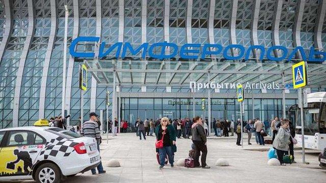 Українські компанії продавали авіаквитки на рейси з Росії в окупований Крим