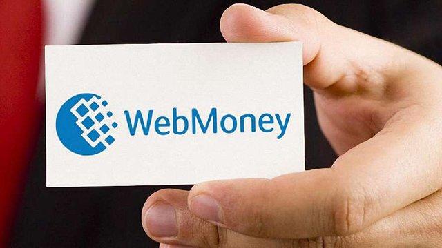 Російська компанія WebMoney заявила про блокування грошей 4 млн українських клієнтів