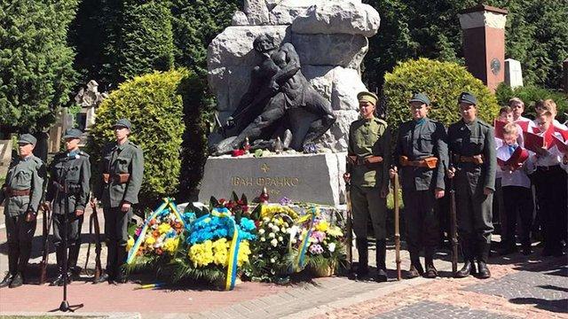 На Личаківському цвинтарі у Львові відзначили 102 річницю з дня смерті Франка