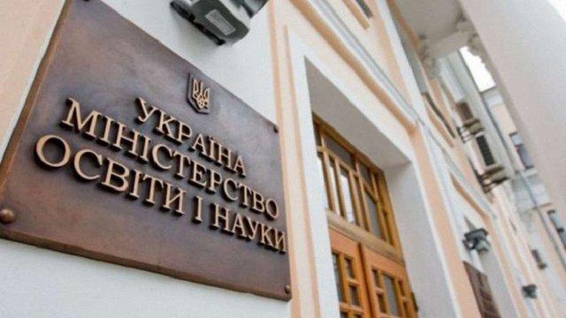 Міністерство освіти відновить морські дослідження