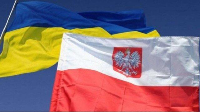 Екс-президенти України і Польщі закликали захистити процес примирення між поляками та українцями