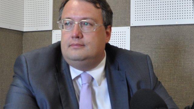 Росія оголосила в міжнародний розшук українського нардепа Антона Геращенка