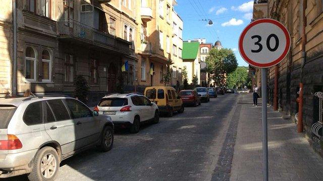 У Львові після ремонту відкрили для проїзду вул. Рутковича