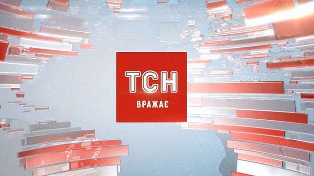 Керівний директор ЄБРР звинуватив український телеканал у брехні