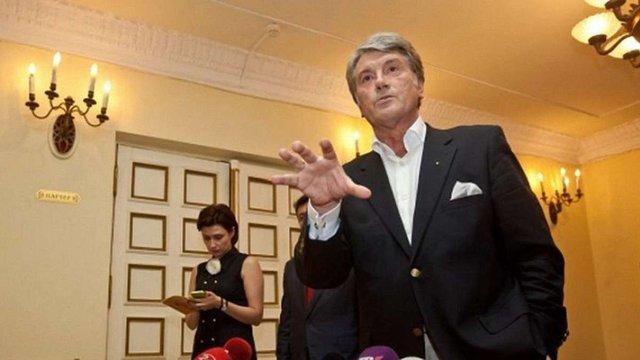 Колишній президент України Віктор Ющенко повернувся у банківський бізнес