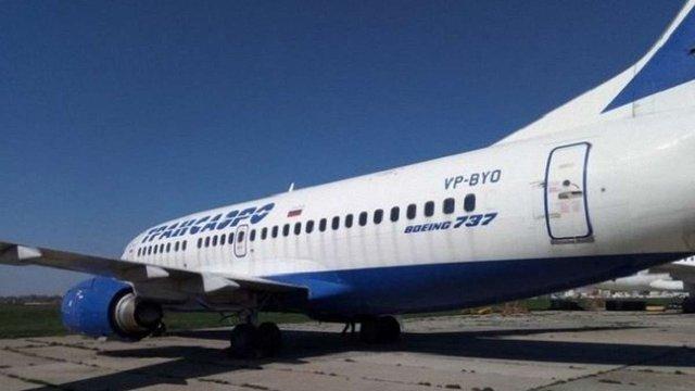 В Україні виставили на акціон арештований російський Boeing