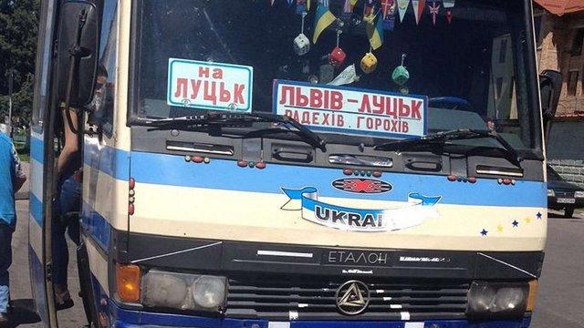 Водія львівського АТП  покарають за відмову безкоштовно везти дітей загиблого бійця АТО