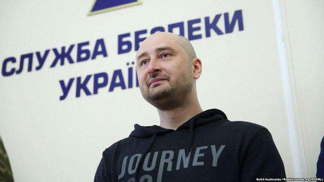 Організатор замаху на Бабченка найняв для злочину друга відомого українського волонтера