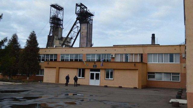 Справу щодо шістьох керівників шахти «Степова» передали до суду