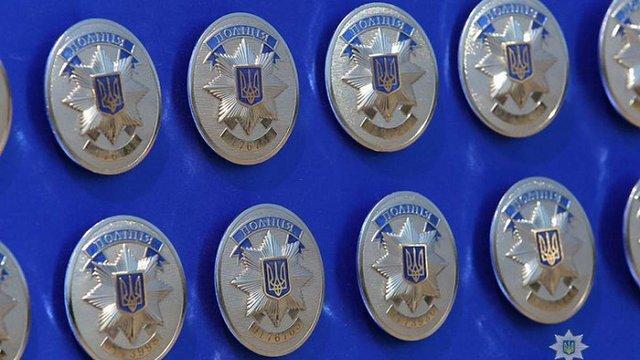 Академія патрульної поліції випустила перших 83 поліцейських