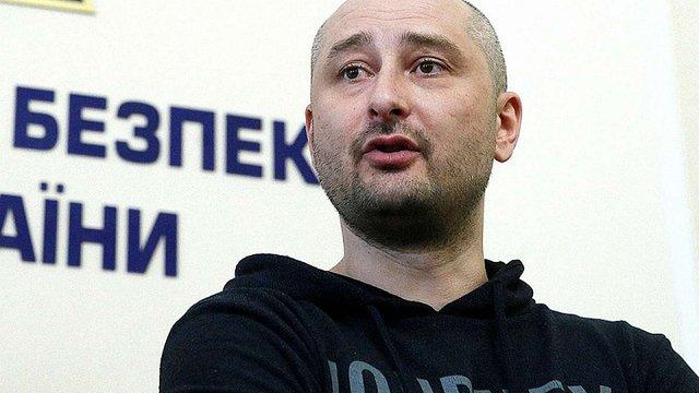 Стало відоме ім'я підозрюваного в організації замаху на Бабченка