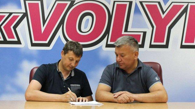 Андрій Тлумак офіційно очолив луцьку «Волинь»