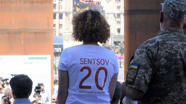 В Україні та світі відбулися акції на підтримку Олега Сенцова та інших політв'язнів