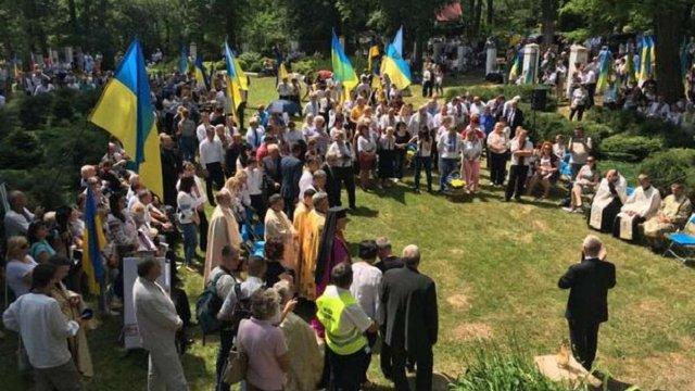 Неподалік Перемишля вшанували пам'ять загиблих воїнів УГА та УНР