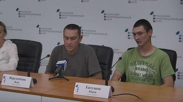ЗМІ оприлюднили імена вояків з волинської бригади, котрі потрапили в полон на Донбасі
