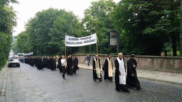У Львові до ходи під патронатом УГКЦ проти «гендерної ідеології» приєднались догналіти