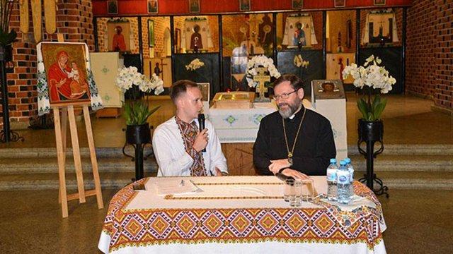 Глава УГКЦ закликав українську молодь у Польщі зберігати свою віру та мову