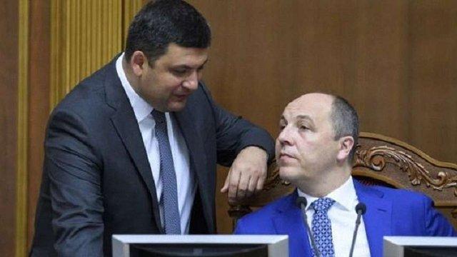 Гройсман пригрозив піти у відставку, якщо парламент не ухвалить закон про Антикорупційний суд