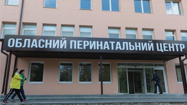 Синютка оголосив нову дату відкриття перинатального центру у Львові