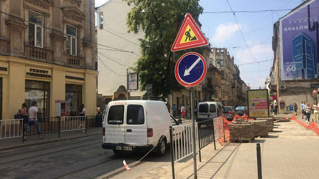 У липні на вул. Дорошенка у Львові змінять організацію руху транспорту