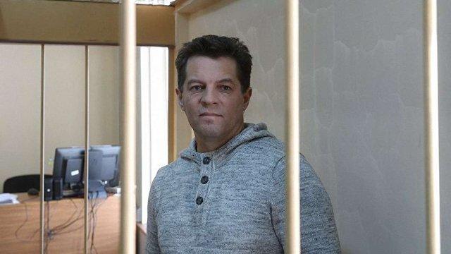 Суд РФ засудив журналіста Романа Сущенка до 12 років колонії