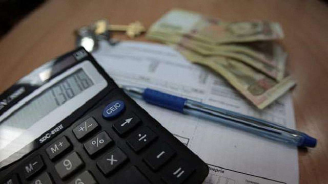 Мінфін перевірятиме безготівкові операції отримувачів субсидій