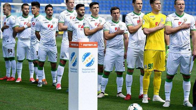 ФК «Карпати» та «Львів» отримали календар матчів УПЛ на наступний сезон
