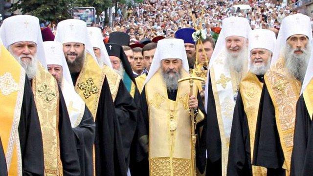 Московський патріархат отримав рішення на свою користь щодо особливих статутних умов
