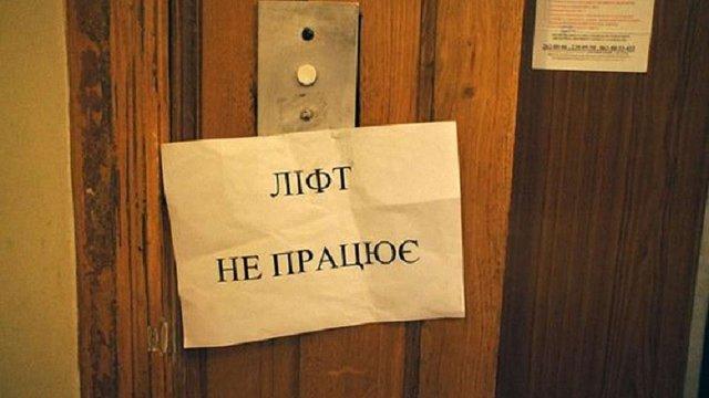 У Дрогобичі в багатоповерхівці згорів ліфт
