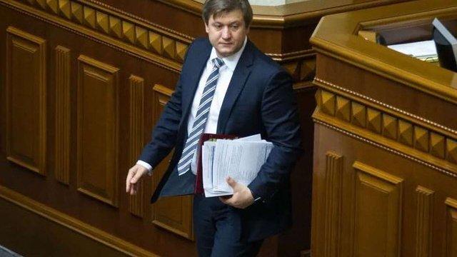 Парламент звільнив Олександра Данилюка з посади міністра фінансів України