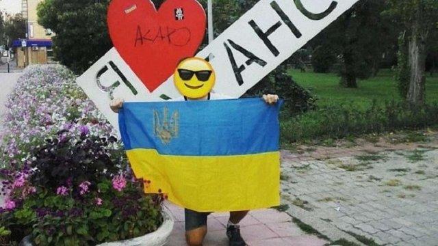 Студента, який підняв в окупованому Луганську прапор України, звільнили з полону