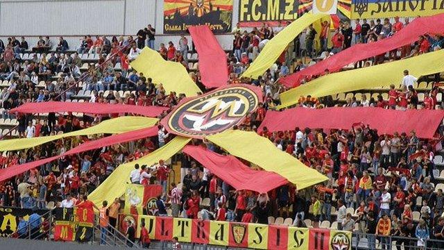 Футбольний клуб «Металург» із Запоріжжя припинив своє існування