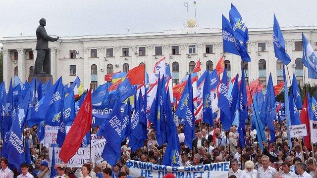 КПУ і Партія регіонів продовжують свою діяльність в Україні, – КВУ