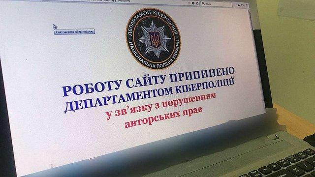 Кіберполіція закрила онлайн-кінотеатр «КіноПростір»