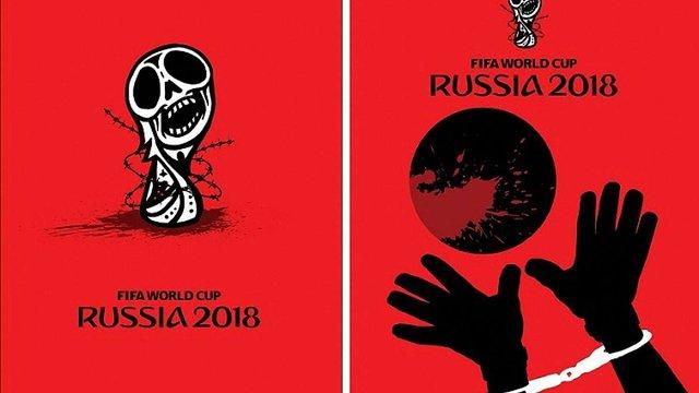 Українці купили майже 6 тис. квитків на ЧС-2018 у Росії, – ФІФА