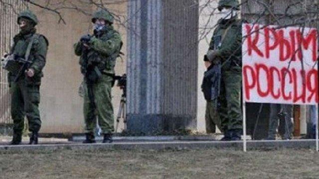 Україна втратила $100 млрд через російську агресію в Криму і на Донбасі, – Atlantic Council