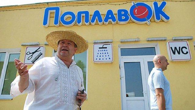 Університет Поплавського не пустив до себе представників омбудсмена з перевіркою