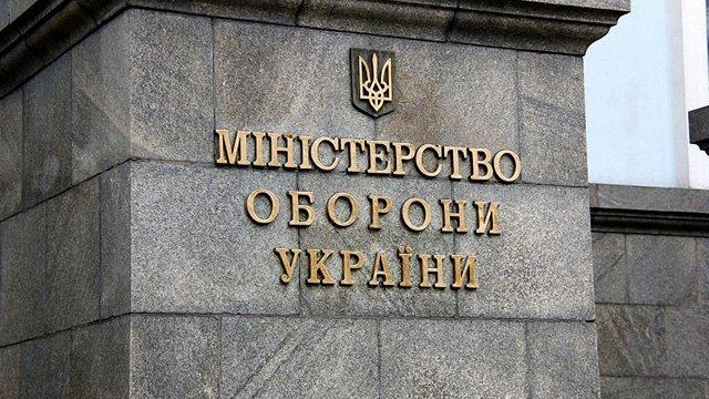 Міноборони поступилось 285 га землі на Дніпропетровщині за благодійну пожертву