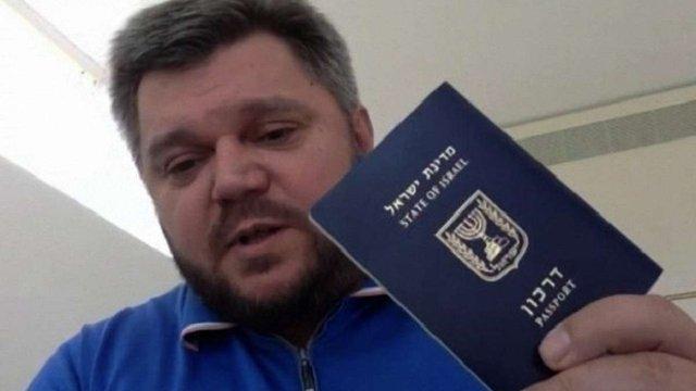 Заступники генпрокурора таємно зустрічалися із розшукуваним Україною екс-міністром екології