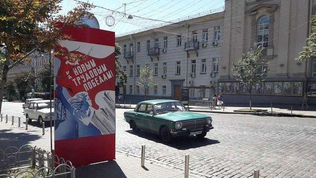 У Києві завершились зйомки американського серіалу «Чорнобиль»
