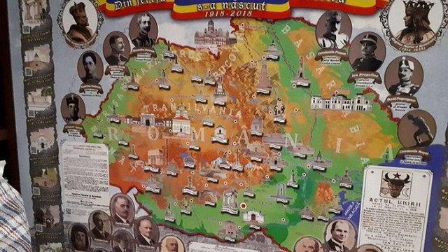 У Чернівцях громадська організація поширювала мапу з Буковиною у складі Румунії